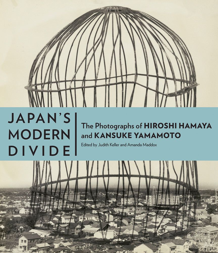 Japan's Modern Divide: The Photographs of Hiroshi Hamaya and Kansuke  | Getty Store