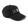 Getty Embroidered Photo Icons Cap