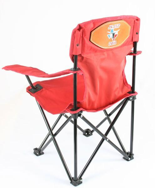 Small Trophy Folding Chair