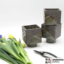 Load image into Gallery viewer, Gray glaze with swish stoke Small Compote Ikebana container made of Dark Brown Stoneware by Thomas Arakawa and Kathy Lee at Arakawa Pottery