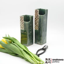 Load image into Gallery viewer, Oribe Glaze Nageire Cylinder (Tsu Tsu) Ikebana container made of Smooth Sculpture Stoneware by Kathy Lee-Arakawa at Arakawa Pottery
