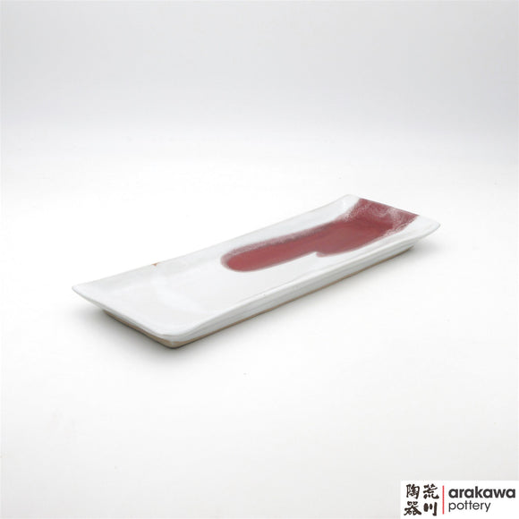 Handmade Ceramic Dinnerware: Long Rectangular Plate, Red & White Glaze - 1224 - 011 made by Thomas Arakawa and Kathy Lee-Arakawa at Arakawa Pottery