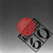 Silent dust (Naibu remixes) (None 60 vinyl)