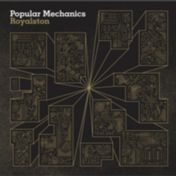 Royalston - Popular Mechanics LP (Med school Vinyl)