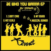 Be Who You Wanna Be (Kemet vinyl)