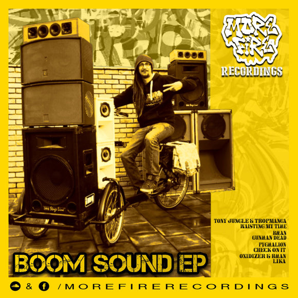 Various Artists - Boom Sound EP
