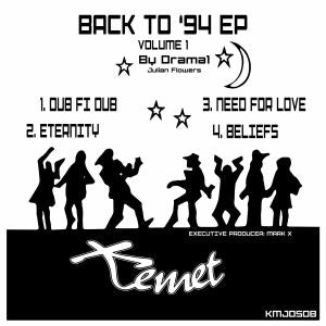 DRAMA 1 - Back To 94 EP Volume 1 (Kemet Vinyl)
