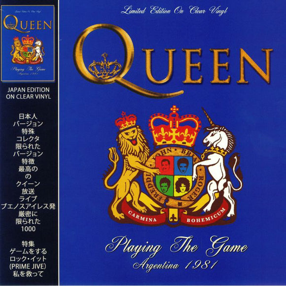 QUEEN - Playing The Game: Argentina 1981 (Japan Edition) (ONE PER PERSON)