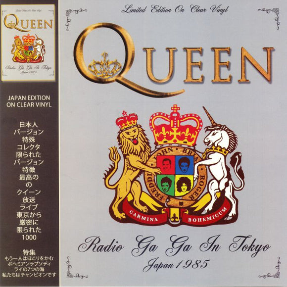 QUEEN - Radio Ga Ga In Tokyo: Japan 1985 (Japan Edition) (ONE PER PERSON)