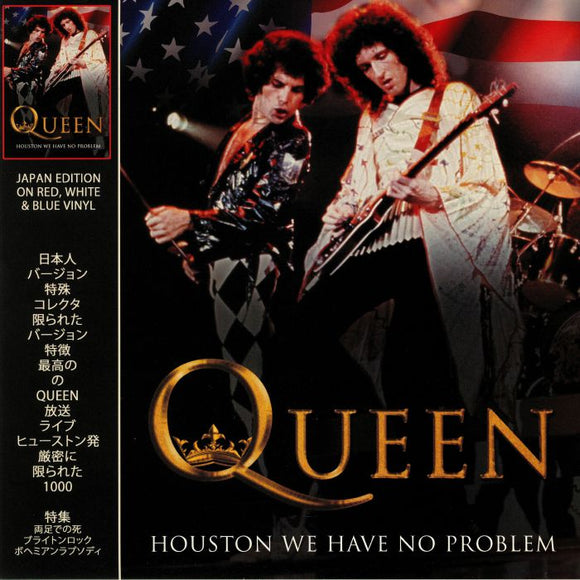 QUEEN - Houston We Have No Problem (Japan Edition)(ONE PER PERSON)