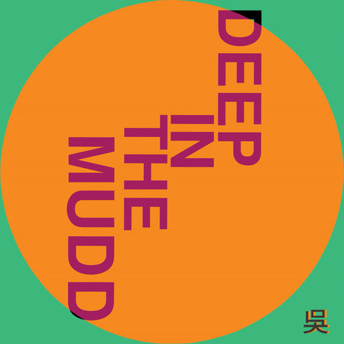Henry WU - Deep In The Mudd