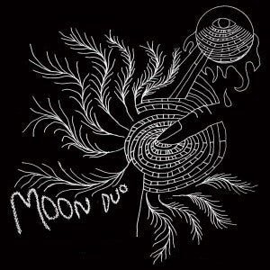 Moon Duo - Escape (Expanded Edition) [Pink LP]