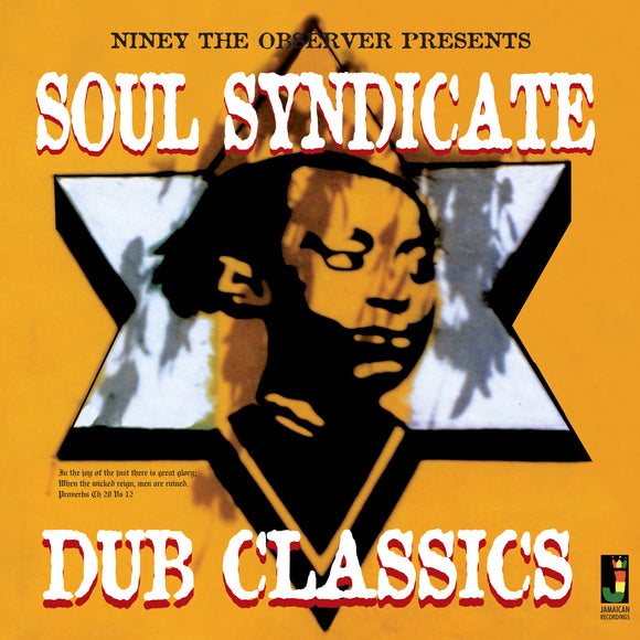 NINEY THE OBSERVER - Soul Syndicate Dub Classics