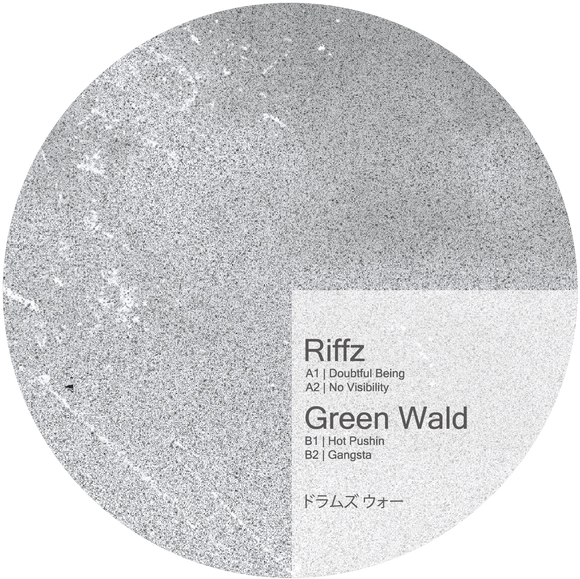 Riffz / Green Wald - Doubtful Being