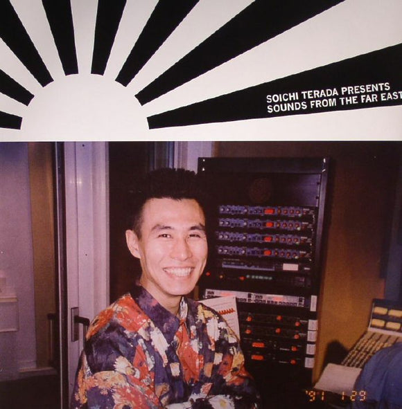 Soichi Terada Presents - Sounds From The Far East (UPDATED VERSION)