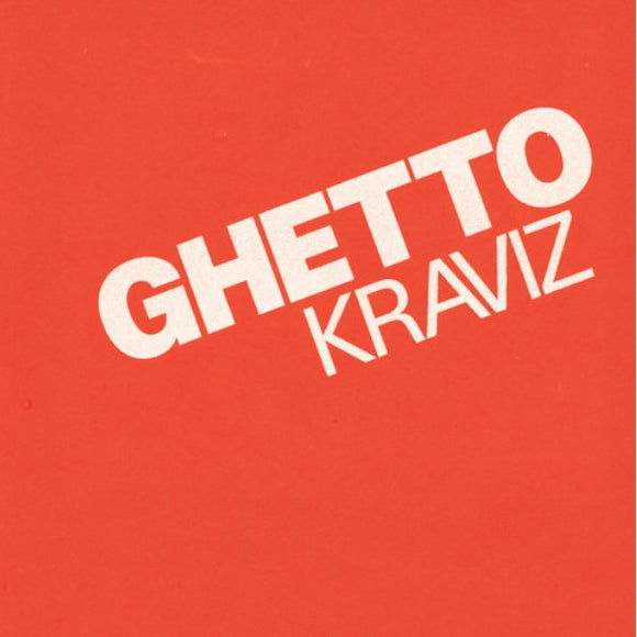 Nina Kraviz – Ghetto Kraviz (RED vinyl repress)