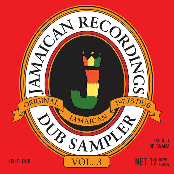 VARIOUS ARTISTS - Jamaican Recordings – DUB Sampler Vol 3
