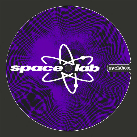 Various Artists - Cosmic Bubbles EP
