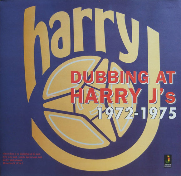 "Various Artists - Dubbing At Harry J's – ""1972 – 1975"""
