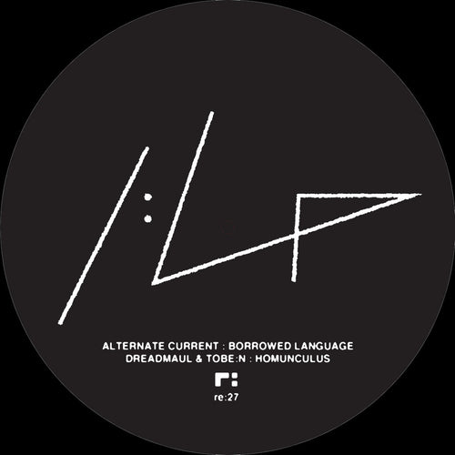 Various Artists - re:align EP