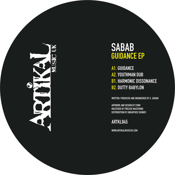 Sabab - Guidance EP