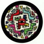 Back & Forth (Hot creations vinyl)