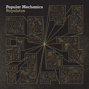 Popular mechanics (Med school cd)