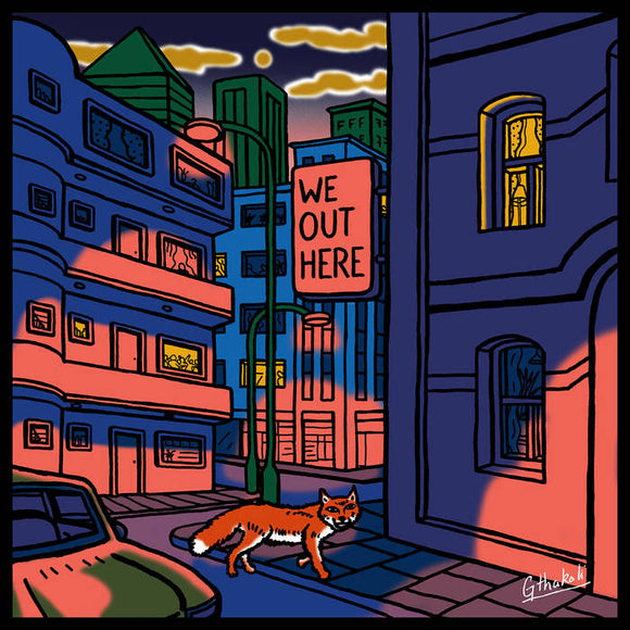 VARIOUS ARTISTS - WE OUT HERE [CD]