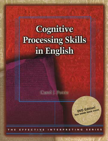 Effective Interpreting: Cognitive Processing Skills in English (Study Set)