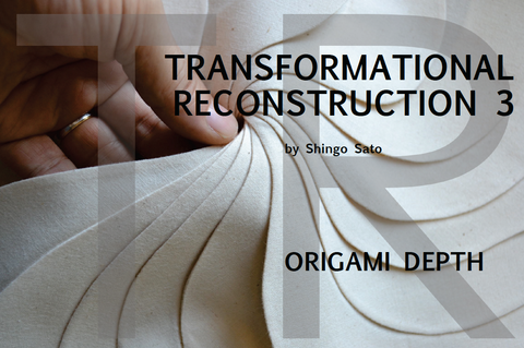 Transformational Reconstruction Volume 3