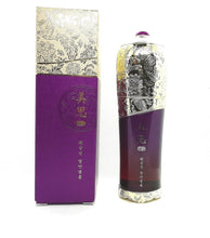Load image into Gallery viewer, Missha MISA Chogongjin Youngan Ampoule 50ml