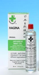 Natural Japanese mint oil