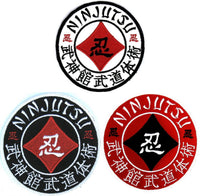 NIN-Taijutsu Kanji Embroidered Patch. Perfect for Ninjutsu, Budo Taijutsu and Ninpo!