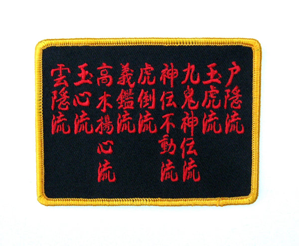 Nine Schools-Ryu-Ha-Traditions Embroidered Patch. Perfect for Ninjutsu, Budo Taijutsu and Ninpo!