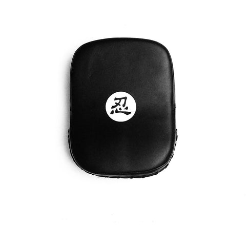 Ninja Focus Pads with Nin Kanji. Perfect for Ninjutsu Training, Budo Taijutsu and Ninpo!