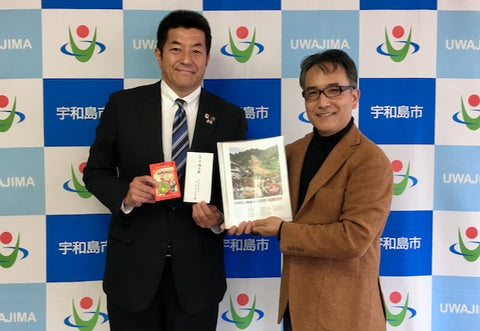 Donation to Uwajima City