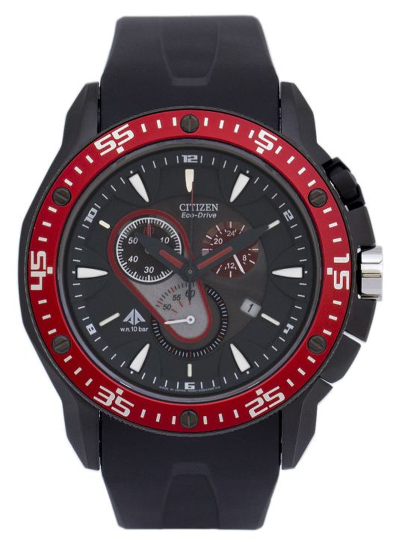 Citizen Men's Eco-Drive Watch (AT0709-08E)