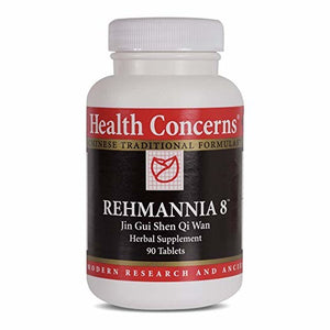 Health Concerns Rehmannia 8 Jin Gui Shen Qi Wan Herbal Supplement 90 Tablets