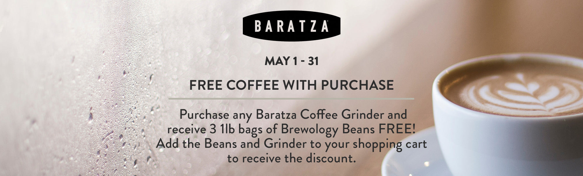Free Beans with Baratza Purchase
