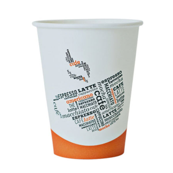 To-Go 10 oz. Paper cups with mocha word art