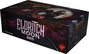 Booster Box - Eldritch Moon (Japanese) | Chimera Gaming