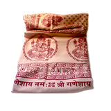Primerose Peach Large Meditation Yoga Prayer Shawl - Ganesh Ganapati Shawl