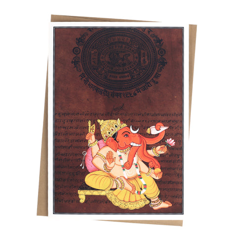 "Ganesh Ganapti Greeting Card - Rajasthani Miniature Painting Hinduism God - 5""x7"""