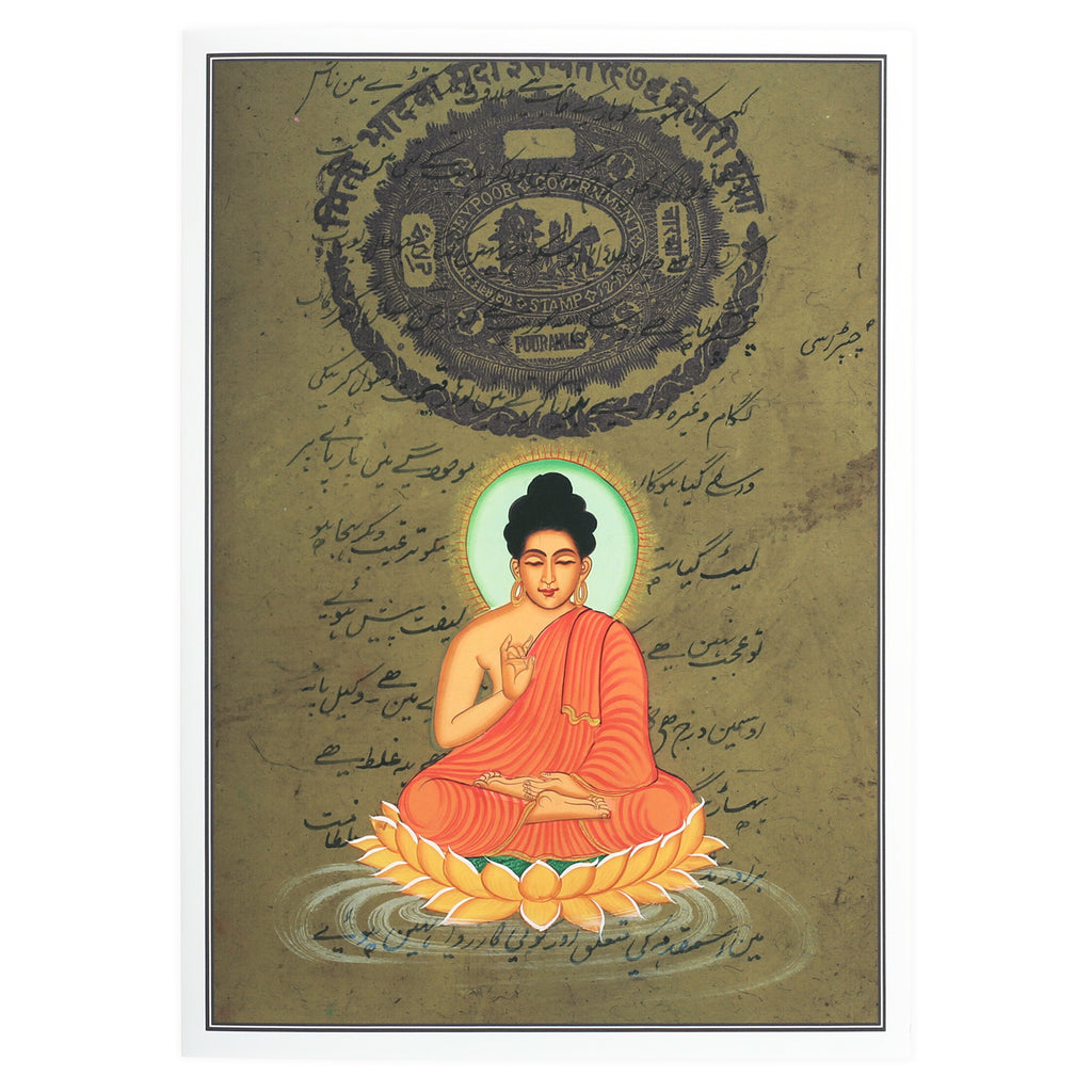 "Buddha Greeting Card - Rajasthani Miniature Painting Lord Buddha - 5""x7"""