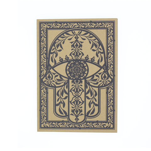 "Hamsa Greeting Card - Judaica - Hamsa Evil Eye Blessing Ornamental - 7""x5"""