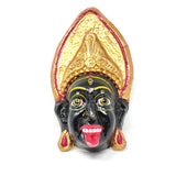 "Paper Mache Mask India Goddess Mata Kali Handcrafted Hand-painted 15.75"" Tall"