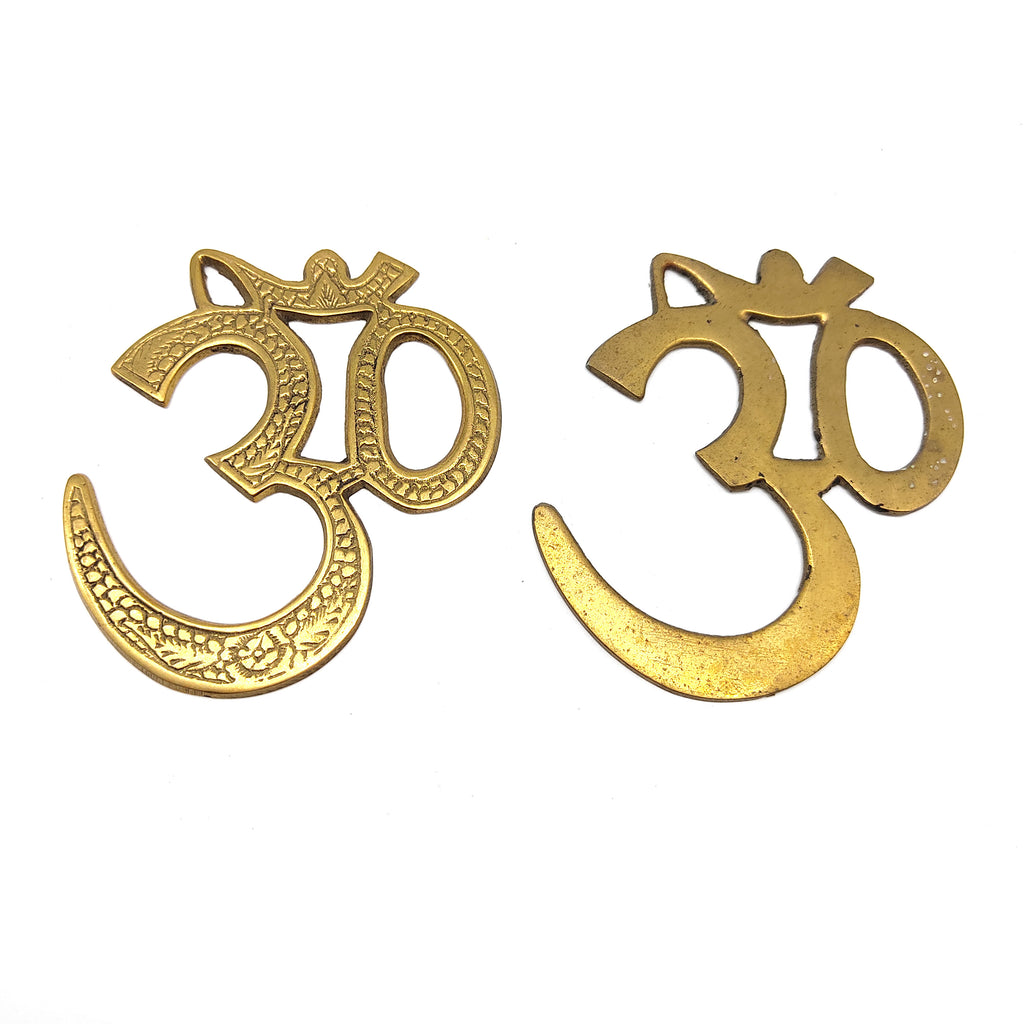 Brass Aum Om Pair Symbols Handcrafted India Brass Decorative Wall Hanging 3.75""