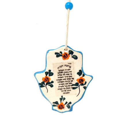 Hamsa Home Blessing Good Luck Wall Decor Hamsa in Hebrew Made in Israel 3.25""