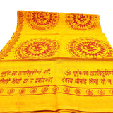 Om Flame Yellow Large Meditation Yoga Prayer Shawl - Mantra Om Aum Shawl
