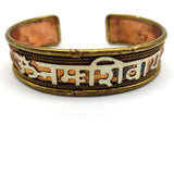 Unisex Healing Copper Powerful Magnets Om Namah Shivaya Mantra Bracelet